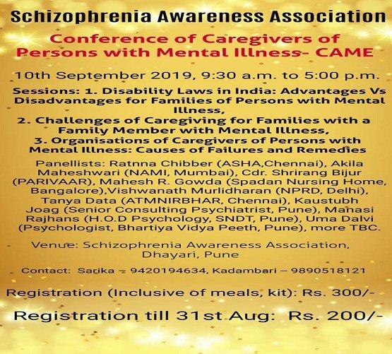 Home | Schizophrenia Awareness Association
